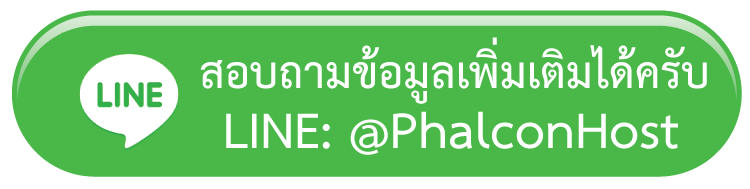Add LINE: PhalconHost