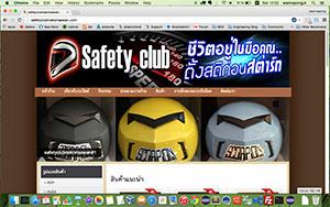 safetyclubnakonsawan.com