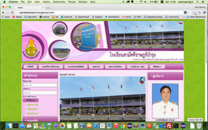 samakkeerajbumrungschool.com