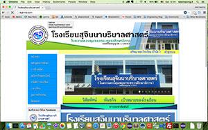 sujinna.com