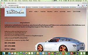 tabienonline.com