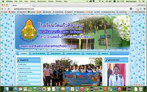 watkaewsilaramschool.com
